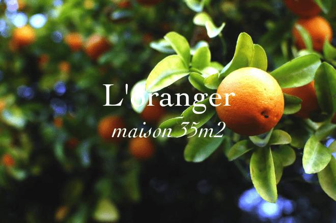 L'oranger, maison 35 mètres carrés